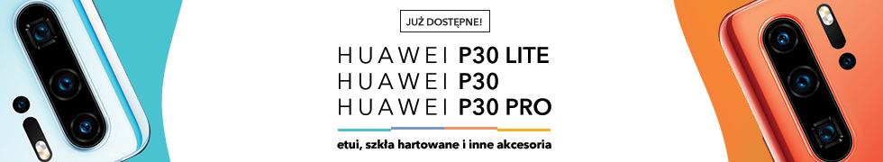 P30 Lite ,P30, P30 Pro